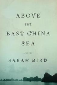 sarah bird east china