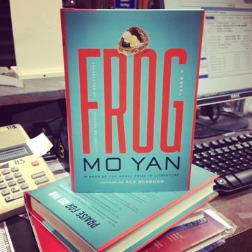 frog mo yan