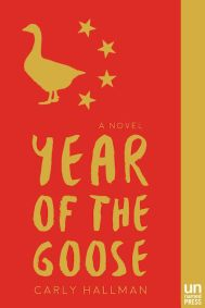 year-of-the-goose