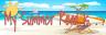 My Summer Read banner (1)